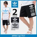 アディダス adidas ハーフパンツ メンズ ロゴ ショーツ オリジナルス(Logo Short Originals スウェットショーツ 男性用 BQ0927 BQ0926)