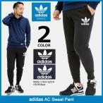 アディダス adidas パンツ メンズ AC スウェットパンツ オリジナルス(adidas AC Sweat Pant Originals ボトムス 男性用 BQ1847 BQ1839)