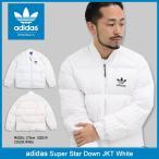 アディダス adidas ジャケット メンズ スーパースター ダウン ホワイト オリジナルス(Super Star Down JKT White Originals 男性用 BR4799)