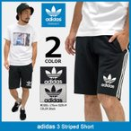 アディダス adidas ハーフパンツ メンズ 3 ストライプド ショーツ オリジナルス(3 Striped Short Originals 男性用 BR6972 BR6976)