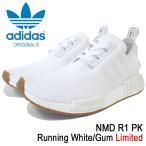 アディダス adidas スニーカー メンズ 男性用 ノマド R1 PK Running White/Gum オリジナルス(adidas NMD R1 PK Limited Originals BY1888)