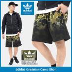【限定】【Originals】adidas Gradation Camo Short