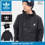 アディダス adidas ジャケット メンズ ヒップ パッカブル オリジナルス(adidas Hip Packable JKT Originals Skateboarding 男性用 CE1822)