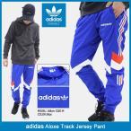 ショッピングジャージ アディダス adidas ジャージー パンツ メンズ アロース トラック ジャージパンツ オリジナルス(Aloxe Track Jersey Pant Originals CE4854)