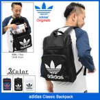 【限定】【Originals】adidas Classic Backpack