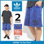 【限定】【Originals】adidas Tie Dye Short
