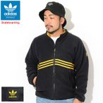 アディダス ジャケット adidas メンズ シェルパ フル ジップ ブラック オリジナルス(Sherpa Full Zip JKT Black Skateboarding FM7301)