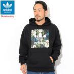 アディダス プルオーバー パーカー adidas メンズ アディフローラル オリジナルス(Adifloral Pullover Hoodie Originals スウェット FM7305)