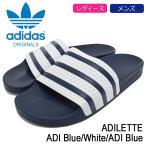アディダス adidas サンダル レディース & メンズ アディレッタ ADI Blue/White/ADI Blue オリジナルス(ADILETTE Originals G16220)