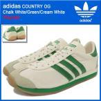 アディダス adidas スニーカー メンズ 男性用 カントリー オリジナル Chalk White/Green/Cream White オリジナルス(COUNTRY OG S32106)