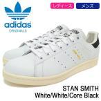 アディダス adidas スタンスミス スニーカー レディース & メンズ ホワイト/ブラック 白/黒 S75076