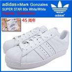 アディダス オリジナルス×Mark Gonzales Superstar 80s by Gonz スーパースター 80s White/White メンズ(男性用) (45周年 S85469)