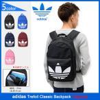 アディダス adidas リュック トレフォイル クラシック オリジナルス(Trefoil Classic Backpack AJ8527 AJ8528 AJ8529 AY8700 AY8701)