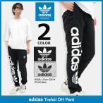 アディダス adidas パンツ メンズ トレフォイル OH オリジナルス(Trefoil OH Pant Originals スウェットパンツ 男性用 AY7777 BK5900)