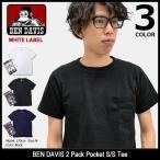 ベンデイビス BEN DAVIS Tシャツ 半袖 メンズ 2パック ポケット ホワイトレーベル(BDU-1000 2 Pack Pocket S/S Tee WHITE LABEL 2枚組)
