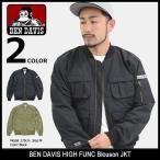 ショッピングHIGH ベンデイビス ジャケット BEN DAVIS メンズ ハイ ファンク ブルゾン(BENDAVIS C-7780003 HIGH FUNC Blouson JKT アウター)