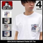 ベンデイビス BEN DAVIS Tシャツ 半袖 メンズ パッチワーク ポケット(BENDAVIS M-7580412 Patchwork Pocket S/S Tee カットソー トップス)