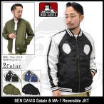 ベンデイビス BEN DAVIS ジャケット メンズ サテン アンド エムエーワン リバーシブル(MX-6780009 Satain & MA-1 Reversible JKT)