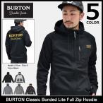 バートン BURTON パーカー ジップアップ メンズ クラシック ボンデッド ライト フル ジップ フーディ(Classic Bonded Lite Hoodie 165381)