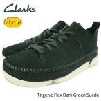���顼���� ���ˡ����� CLARKS ��� ������ �ȥ饤�����˥å� �ե�å��� ����������� ��������(Trigenic Flex Dark Green 26118589)