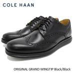 コールハーン COLE HAAN シューズ メンズ  男性用 オリジナルグランド ウィングチップ Black/Black(ORIGINAL GRAND WINGTIP C20770)