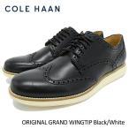コールハーン COLE HAAN シューズ メンズ  男性用 オリジナルグランド ウィングチップ Black/White(ORIGINAL GRAND WINGTIP C20775)