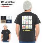 コロンビア Tシャツ 半袖 Columbia メンズ Ayaka Fukano スウィン アベニュー コラボ (Ayaka Fukano Swin Avenue S/S Tee カットソー PM0090)