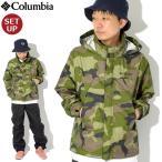 コロンビア Columbia レインウェア メンズ シンプソン サンクチュアリ パターンド レインスーツ 限定(Simpson Sanctuary Rainsuit PM0123)
