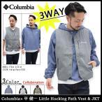 コロンビア Columbia ジャケット メンズ 平 健一 リトル ホッキング パス コラボ(columbia×平 健一 Little Hocking Path Vest & JKT PM1193)