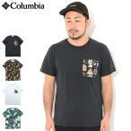 コロンビア Tシャツ 半袖 Columbia メンズ ポーラー パイオニア クルーネック ( Polar Pioneer Crew Neck S/S Tee ポケT カットソー PM1867 )