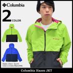 コロンビア Columbia ジャケット メンズ ヘイゼン(columbia Hazen JKT アウター アウトドア マウンテンパーカー PM3645)