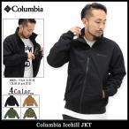 コロンビア Columbia ジャケット メンズ アイスヒル(Icehill JKT 中綿入りジャケット アウター ブルゾン アウトドア PM3665)