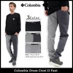 コロンビア Columbia パンツ メンズ ドラム クレスト 2(columbia Drum Crest II Pant ボトムス アウトドア 男性用 PM4753)