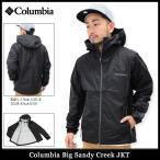 コロンビア Columbia ジャケット メンズ ビッグ サンディー クリーク(Big Sandy Creek JKT アウター マウンテンパーカー PM5988)