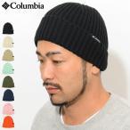 コロンビア ニット帽 Columbia メンズ スプリット レンジ 2 ニットキャップ(Split Range II Knit Cap Beanie ビーニー 帽子 PU5438)
