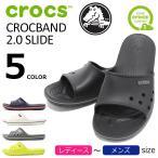 クロックス サンダル crocs レディース & メンズ クロックバンド 2.0 スライド(crocs CROCBAND 2.0 SLIDE シャワーサンダル 204108)