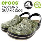 クロックス crocs サンダル メンズ 男性用 クロックバンド グラフィック クロッグ(CROCBAND GRAPHIC CLOG unisex ユニセックス 204553)
