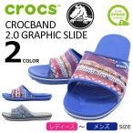 クロックス サンダル crocs レディース & メンズ クロックバンド 2.0 グラフィック スライド(CROCBAND 2.0 GRAPHIC SLIDE 204803)
