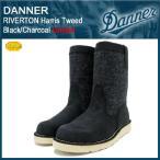 ダナー Danner リバートン ハリスツイード ブーツ ブラックレザー/チャコール 限定(DANNER D-4123T-BKCH RIVERTON Harris Tweed Black/Charcoal Limited)