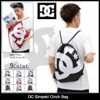 ディーシー DC リュック シンプスキ シンチバッグ(dc Simpski Cinch Bag ナップサック メンズ レディース ADYBT00005)