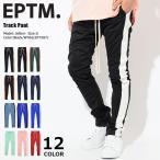エピトミ パンツ EPTM メンズ トラックパンツ(EPTM Track Pant ジャージパンツ ボトムス 男性用)