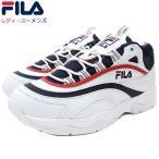 フィラ スニーカー FILA レディース & メンズ フィラレイ White/Fila Navy/Fila Red(FILA FILARAY ダッドシューズ ホワイト F5054-3065)
