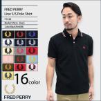 フレッドペリー FRED PERRY ポロシャツ メンズ 半袖 ライン 半袖ポロ 日本企画 男性用 (FREDPERRY F1528 鹿の子 日本製 トップス)