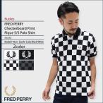 フレッドペリー FRED PERRY ポロシャツ 半袖 メンズ チェッカーボード プリント ピケ ルーディーズ(F1573 Checkerboard Print Pique Polo)