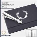 フレッドペリー FRED PERRY ネクタイピン メンズ ローレル リース タイ クリップ 日本企画(F19849 Laurel Wreath Tie Clip JAPAN LIMIT..