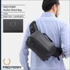 フレッドペリー FRED PERRY ウエストバッグ シェルター 日本企画(FREDPERRY F9299 Shelter Waist Bag JAPAN LIMITED ウエストポーチ)