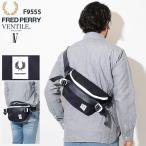 フレッドペリー ボディバッグ FRED PERRY ベンタイル 日本企画(FREDPERRY F9555 Ventile Body Bag JAPAN LIMITED ウエストバッグ)