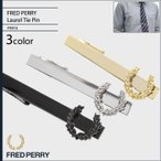 フレッドペリー FRED PERRY ネクタイピン メンズ ローレル 日本企画(FREDPERRY F9915 Laurel Tie Pin 日本製)