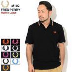 フレッドペリー ポロシャツ 半袖 FRED PERRY メンズ M102 メイド イン ジャパン フレッド ペリー ( M102 Made In Japan 鹿の子 日本製 ポロ )