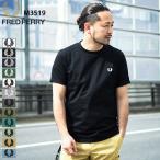 フレッドペリー Tシャツ 半袖 FRED PERRY メンズ リンガー ( FREDPERRY M3519 Ringer S/S Tee T-SHIRTS カットソー トップス )